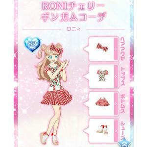 ロニィ RONI キラッとプリちゃん限定コラボ キラッとプリちゃん セットアップ konyankobrando-kids 04