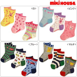MIKIHOUSE (ミキハウス)★MH3足ソックスパック(11cm-17cm) konyankobrando-kids