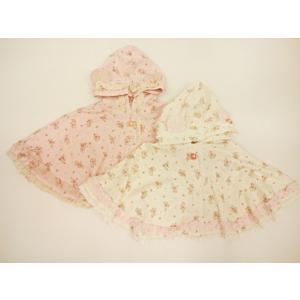スーリー Souris [日本製]肌触り柔らかフード付きマント ポンチョ 日本製 新生児 出産祝い ギフト|konyankobrando-kids
