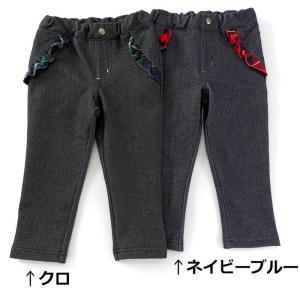 キムラタン Youpi! (ユッピー ) ロングパンツ (80〜130cm) 【2018秋冬】|konyankobrando-kids