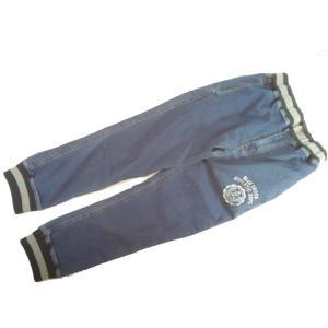 【半額処分】BLUECROSS(ブルークロス)★肌触り柔らかラインリブ切り替え裏毛素材イージーパンツ|konyankobrando-kids