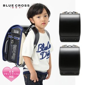 ブルークロスランドセル BLUE CROSS ランドセル 2020 ノベルティプレゼント【送料無料】 konyankobrando-kids