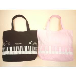mezzopiano(メゾピアノ)鍵盤モチーフのトートバッグ レッスンバッグ konyankobrando-kids