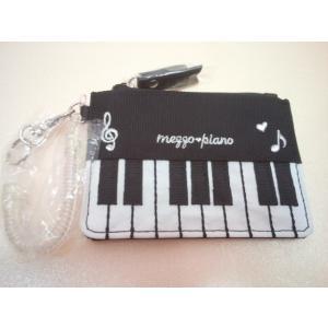 mezzopiano(メゾピアノ) ピアノ鍵盤モチーフ伸び伸びホルダー付きパスケース メール便OK konyankobrando-kids