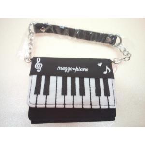 mezzopiano(メゾピアノ)ストラップ付き鍵盤モチーフ財布 konyankobrando-kids