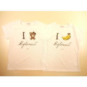 by LOVEiT(バイラビット)★【セール】【バナナ柄/クマ柄/半袖/Tシャツ】 カラーでキャラが異なるアイラブプリント半袖Tシャツ konyankobrando-kids