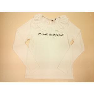 セール by LOVEiT(バイラビット)フリル付きロゴ入りテレコ長袖Tシャツ konyankobrando-kids