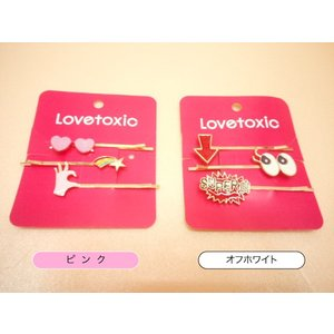 Lovetoxic(ラブトキシック)キュートなモチーフヘアピン3個セット/ヘアアクセサリー/ヘアピン/ギフト|konyankobrando-kids