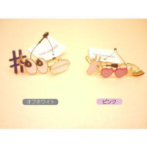 Lovetoxic(ラブトキシック)キュートなモチーフリング3個セット/指輪/ギフト/リング|konyankobrando-kids