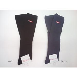 ラブトキシック Lovetoxic ボックスロゴ刺繍ハイソックス 靴下 レッグウェア ハイソックス 22 23 24 25cm フリー|konyankobrando-kids