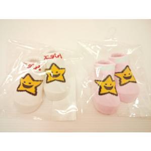 エックスガールステージス X-girl Stages キラッキーソックス 靴下 ソックス 出産祝い ギフト 7〜10cm|konyankobrando-kids