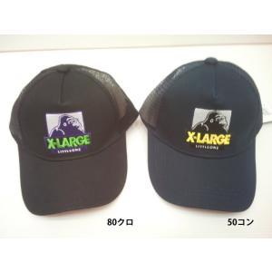 エクストララージキッズ XLARGE KIDS ジュニア OGゴリラ刺繍キャップ 帽子 キャップ ギフト|konyankobrando-kids