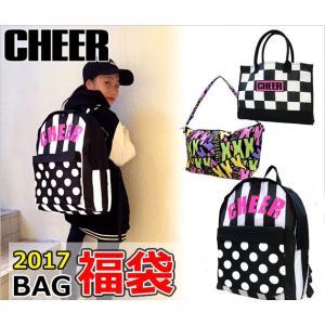 CHEER(チアー)★BAG2017年福袋【送料込み】|konyankobrando-kids