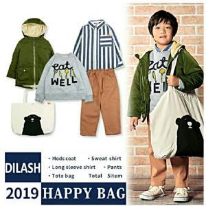 ディラッシュ DILASH 2019福袋 送料込み 男の子 80 90 100 110 120 130 140cm|konyankobrando-kids