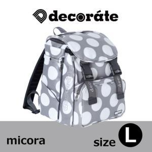 【2017新作】キッズ リュック スクールバッグ decorate デコレート Daily Style micora 【Lサイズ】25L 入園 入学 通園 通学|konyankobrando-kids