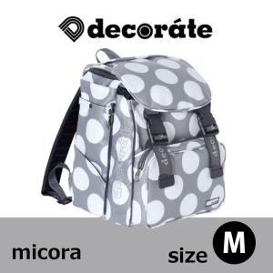 【2017新作】キッズ リュック スクールバッグ decorate デコレート Daily Style micora 【Mサイズ】20L 入園 入学 通園 通学|konyankobrando-kids