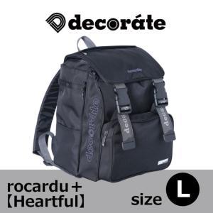 【2017新作】キッズ リュック スクールバッグ decorate デコレート Daily Stylerocardu+Heartful【Lサイズ】25L 入園 入学 通園 通学|konyankobrando-kids