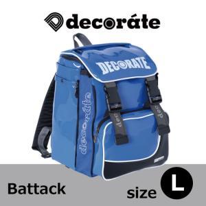【2017新作】キッズ リュック スクールバッグ decorate デコレート Daily Style Battack【Lサイズ】25L 入園 入学 通園 通学|konyankobrando-kids