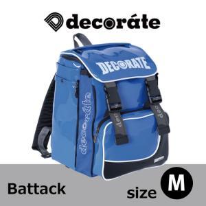 【2017新作】キッズ リュック スクールバッグ decorate デコレート Daily Style Battack【Mサイズ】20L 入園 入学 通園 通学|konyankobrando-kids