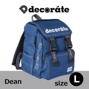 【2017新作】キッズ リュック スクールバッグ decorate デコレート Daily Style Dean【Lサイズ】25L 入園 入学 通園 通学|konyankobrando-kids