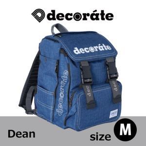 【2017新作】キッズ リュック スクールバッグ decorate デコレート Daily Style Dean【Mサイズ】20L 入園 入学 通園 通学|konyankobrando-kids