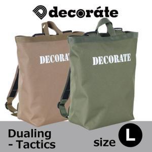 【2017新作】キッズ リュック スクールバッグ decorate デコレート Daily Style Dualing‐Tactics【Lサイズ】 入園 入学 通園 通学|konyankobrando-kids