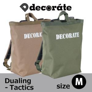 【2017新作】キッズ リュック スクールバッグ decorate デコレート Daily Style Dualing‐Tactics【Mサイズ】 入園 入学 通園 通学|konyankobrando-kids