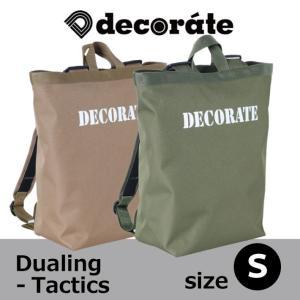 【2017新作】キッズ リュック スクールバッグ decorate デコレート Daily Style Dualing‐Tactics【Sサイズ】 入園 入学 通園 通学|konyankobrando-kids