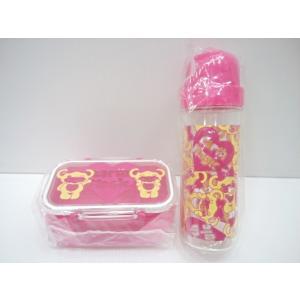 【単品での購入は不可となります】《非売品》ブランド関係なく10万円以上お買い上げプレゼント アースマジックEARTHMAGIC マフィー水筒&ランチボックス|konyankobrando-kids