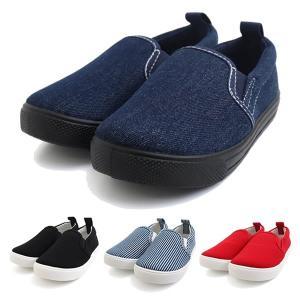 アンパサンド ampersand トドラー無地スリッポン シューズ 靴 ブラック ブルー ストライプ レッド|konyankobrando-kids