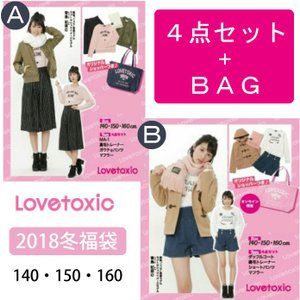 Lovetoxic(ラブトキシック)★2018福袋 送料込み...