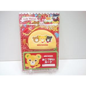 【単品での購入は不可となります】《非売品》ブランド関係なく3万円以上お買い上げプレゼント ミキハウス mikihouse 財布 ノベルティ|konyankobrando-kids