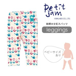 Petit jam(プチジャム)★総柄8分丈スパッツ レギンス|konyankobrando-kids