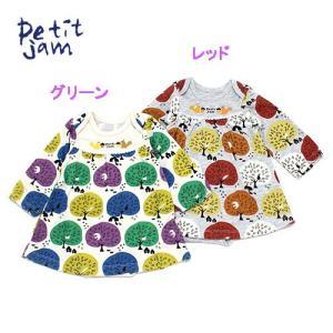 Putit jam(プチジャム)★森の国立公園柄ボディワンピース|konyankobrando-kids