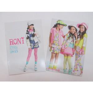 【単品での購入はできません!!】《非売品》RONI(ロニィ)★2015春カタログ(新作ロニィのみ3240円以上お買い上げプレゼント)|konyankobrando-kids