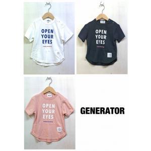 GENERATOR/ジェネレーター 子供服 OPEN YOUR EYES Tシャツ 半袖Tシャツ 男の子 女の子  2018SS|kooka