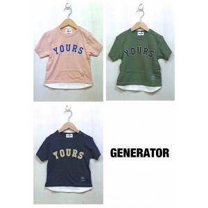 GENERATOR/ジェネレーター 子供服 YOURS Tシャツ レイヤー風半袖Tシャツ 男の子 女の子  2018SS|kooka