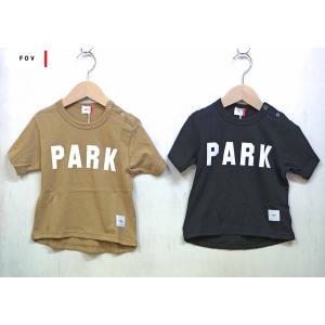 FOV/フォブ  子供服 PARK S/STシャツ 半袖Tシャツ  男の子 女の子 2018SS|kooka