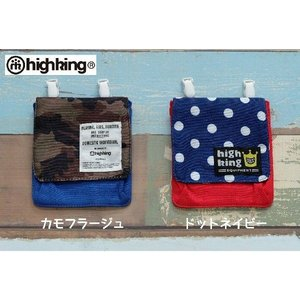 【SALE】highking / ハイキング 子供服 雑貨 carry pouch キャリーポーチ 男の子&女の子|kooka