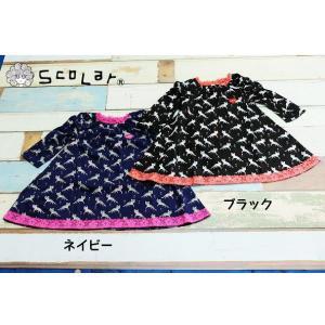【SALE】Scolar / スカラー 子供服 キッズワンピース ねこ総柄ワンピース 女の子|kooka