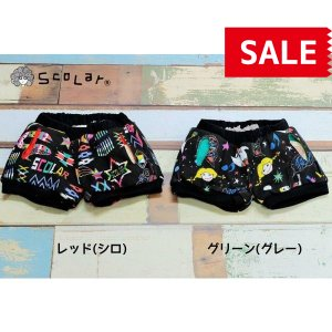 【SALE】Scolar / スカラー 子供服 キッズパンツ リバーシブル裏ボアショートパンツ 女の子|kooka