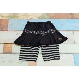 【SALE】【40%OFF】Scolar / スカラー 子供服 キッズスカート スカッツ 100cm 女の子|kooka
