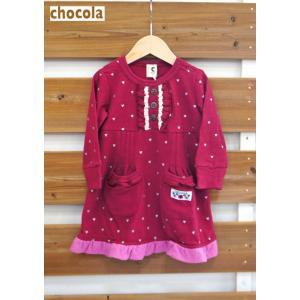 chocola/ショコラ 子供服 キッズワンピース  ハート柄長袖ワンピース 女の子 2016AW|kooka