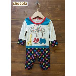 「chocola/ショコラ」 子供服ベビー服 ベビーカバーオール ドット切替長袖ロンパース 80cm 男の子 女の子 |kooka