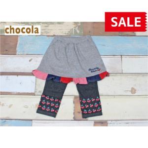 【SALE】chocola / ショコラ 子供服 キッズスカート フリルチェリー柄スカッツ 90cm 女の子 2016SS|kooka