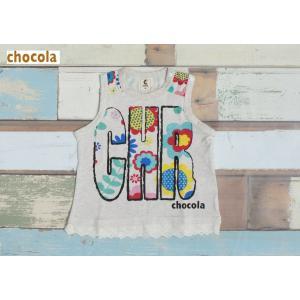 chocola/ショコラ 子供服 タンクチュニック  プリント レース切替 女の子 2016SS|kooka