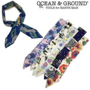OCEAN & GROUND / オーシャンアンドグラウンド バンダナ ネッククーラー 男の子 女の子 SS|kooka