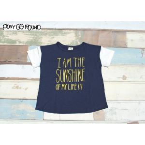 【SALE】PONY GO ROUND / ポニーゴーラウンド 子供服 BIGTEE ビック半袖Tシャツ 100cm 男の子&女の子|kooka