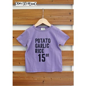 【SALE】PONY GO ROUND / ポニーゴーラウンド 子供服 POTATO GARLIC 半袖Tシャツ 男の子&女の子 2017SS|kooka