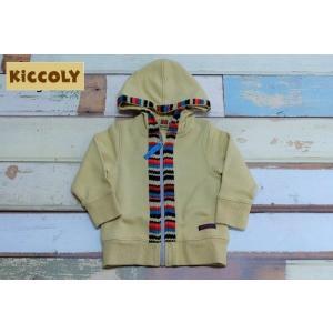 【SALE】KICCOLY / キッコリー 子供服 キッズパーカー エスニックテープZIPパーカー 130cm 男の子&女の子|kooka